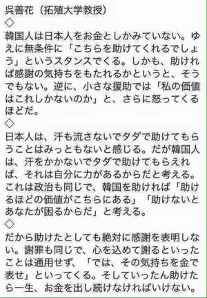 Shinjihi_tumblr_nvdbfigdh61qzf0pdo1
