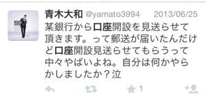 Shinjihi_tumblr_nvhpg2k5q51sox429o1