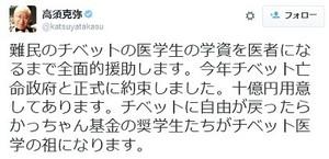 Shinjihi_tumblr_nvj575hj3a1qblb6po1