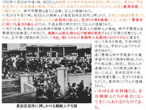 Shinjihi_tumblr_nvmqc7kefg1sxcfk5o1