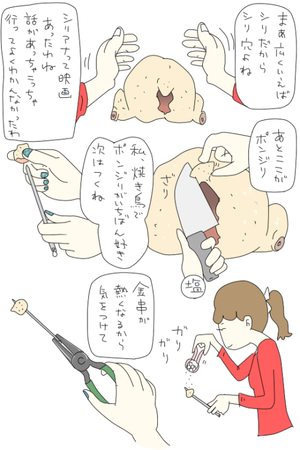 Itokonnyaku_tumblr_ni2f3x2eex1sp4_6