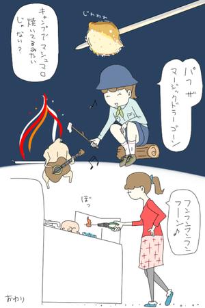 Itokonnyaku_tumblr_ni2f3x2eex1sp4_7