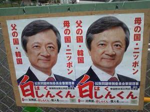 Hoshusokuhou_9f47f02b