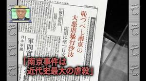 Omoixtukiritekitou_201501301116277b