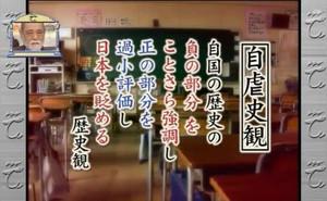 Omoixtukuritekitou_20120924063953b7