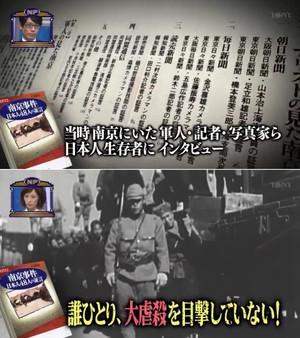 Omoixtukuritekitou_2015081910384815