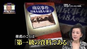 Omoixtukuritekitou_2015081910384942