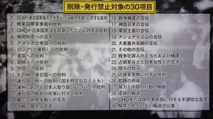 Omoixtukuritekitou_2015091321200810