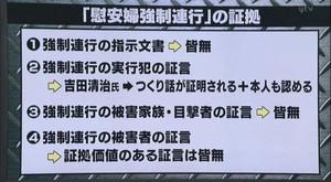 Shinjihi_tumblr_nc8rjqs9z11qetq4xo3