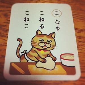 Akisuteno_tumblr_mp5tfgfz6w1qzezhmo