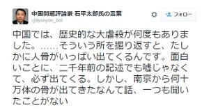 Toshiaki_tumblr_nwio1wlce61qzf0pd_2