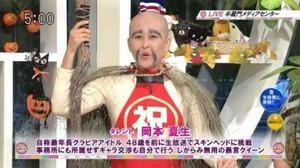 Okamoto_natuki_yuria1224_tumblr_n_3