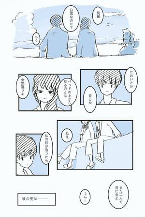 Anyashi_3_97aacd927a0c1e47094deb303