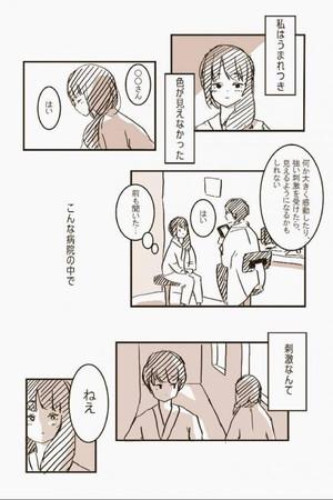 Anyashi_de3568f41c371bc34cd5daff1ee