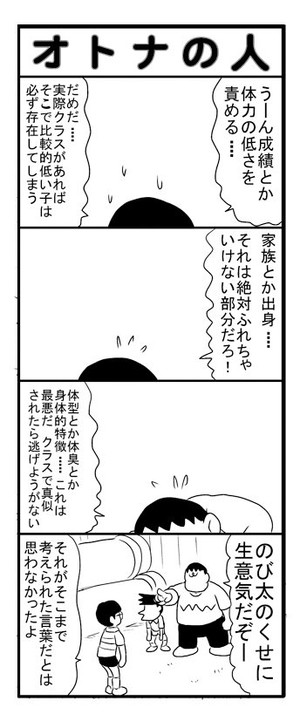 Bochinohitostumblr_nwq8lhgwly1qzdyp