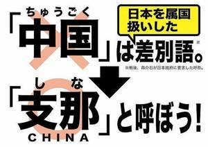 Toshiakim_tumblr_nx0szomvq11sxcfk5o