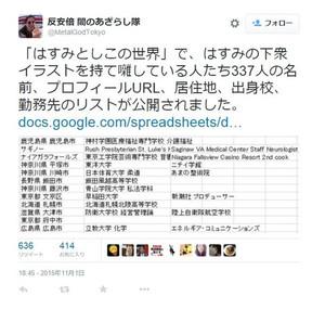 Itosoku_cb83b328s