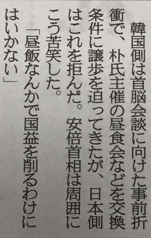 Toshiaki_tumblr_nx8e8ffe531qae9q9o1