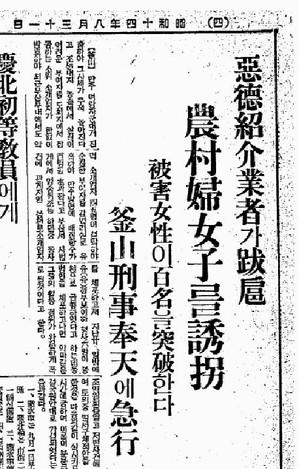 Kankokunohannouorg_2015111104