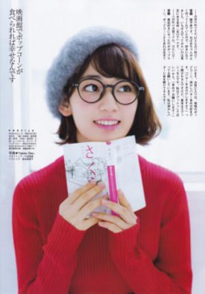Miyawaki_sakura_bookgirls_tumblr_nw