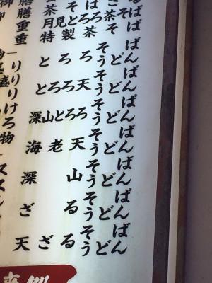 Zenigata_ctqc2shveae7fao
