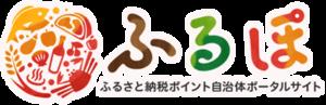 Furupo_logo