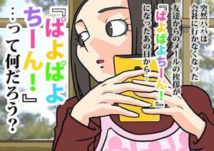 Hosyusokuhou_adc52356s
