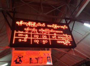 Konya_yangon_station_tumblr_nxu36fg
