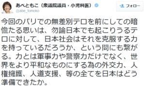 Hosyusokuhou_6ebe4501