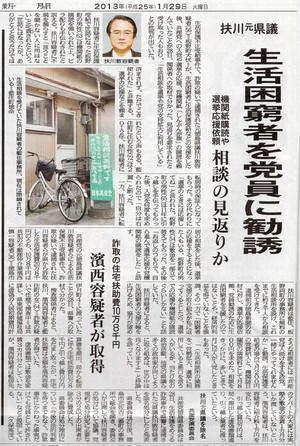 Banmakoto_kyousanto3