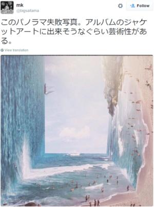 Itokonnyaku_tumblr_ny36vgq8ra1qzebr