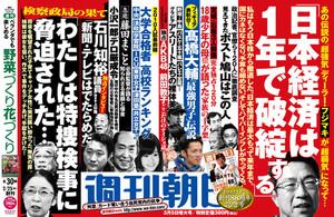 Shinjihi_201035_9034395bs