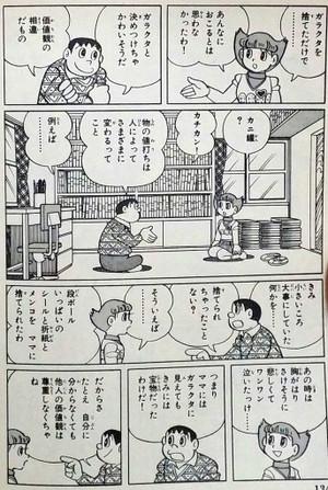Akisuteno_tumblr_nar9g0pfsp1qztgb6o