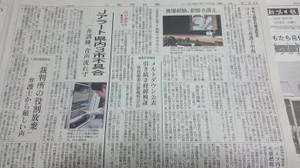 Hosyusokuhou_29ef6450s
