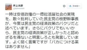 Shinjihi_tumblr_nyd7armiri1qzf0pdo1