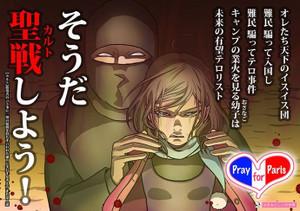 Hosyusokuhou_8448c482s
