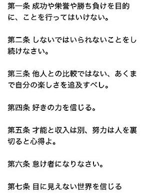 Shinjihi_tumblr_nymd1onz0b1qz77ueo2