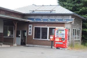 Masike_station_20131116004038a20