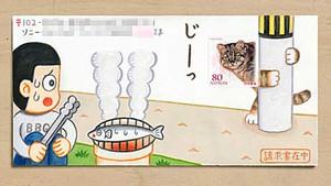 Suzukichiyo_tumblr_nygaf99api1qz7e0