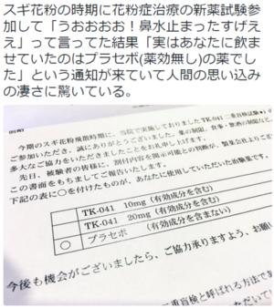 Suzukichiyo_tumblr_nyqlbwzo9q1qzmhi