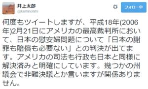 Shinjihi_tumblr_nz6awq29p21rdkpu1o1