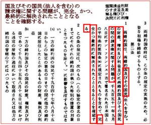 Nikkan_kihon_tumblr_nxt4a6vm661r5th