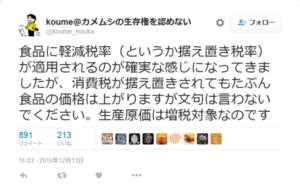 Yutaka1620_tumblr_nze5xt5rbv1qbuo_2