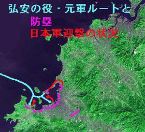 Tamagawaacjp_kouan1