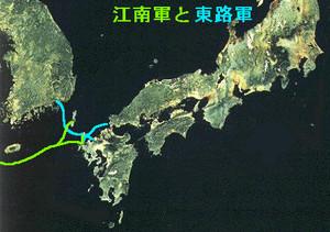 Tamagawaacjp_kouan2