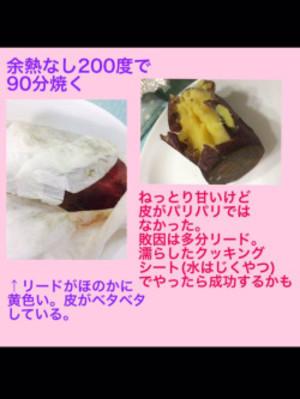 Itokonnyaku_tumblr_nzmpxfsidv1qe8_3