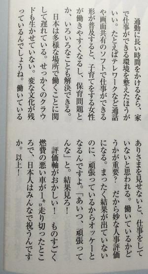 Kunigaku_tumblr_nzywwtotn91qz5ay9o1