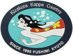 Wikipedia_200pxkizakura_kappa_count