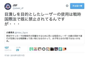 Toshiakim_tumblr_nz6rc4i7cz1rhlen_2
