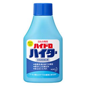Kao_hit_hydro_00_img_l